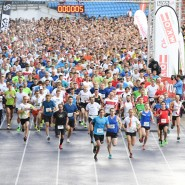 Businesslauf in Linz am 6.9.2017