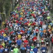 23. Welser Sparkasse Halbmarathon